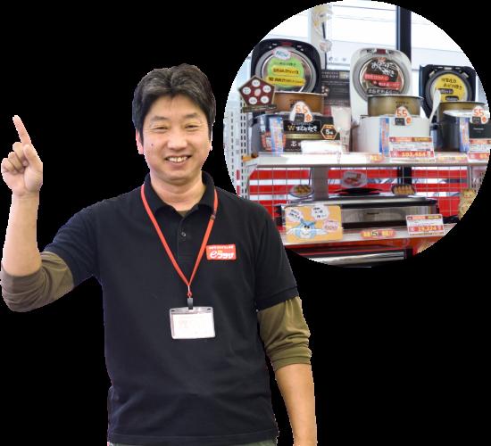 eプラザ 石山店店長の写真